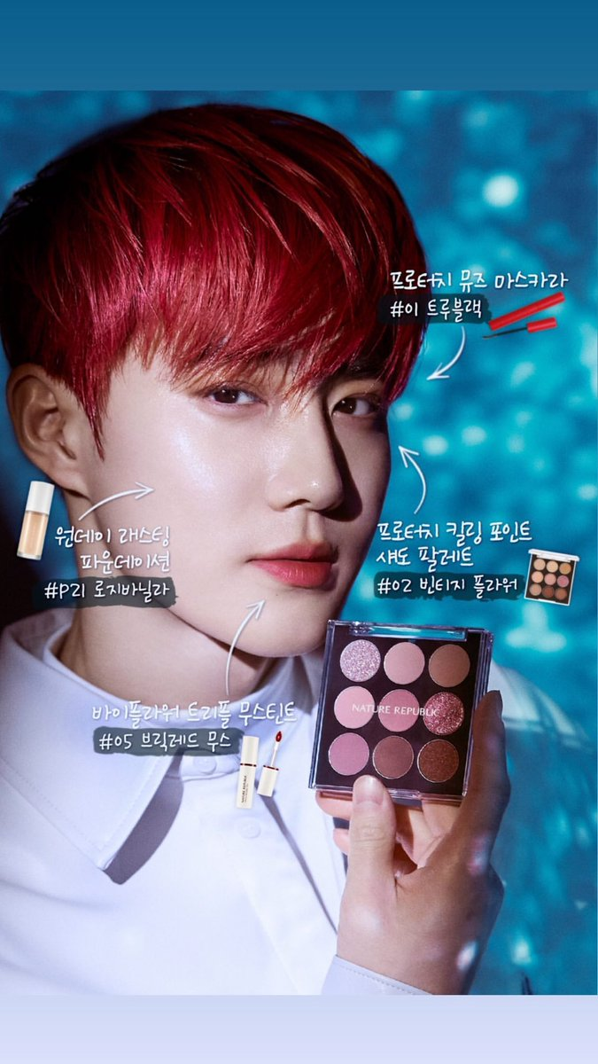 Information we didn't know we needed to know:   Junmyeon's the only cool tone member (out of the 6) - he's using P21 Rosy Vanilla!  #수호 #EXO @weareoneEXO