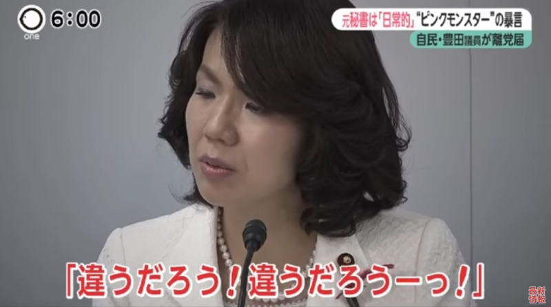 test ツイッターメディア - @ogino_otaku こういう時こそ元議員の豊田真由子さんの出番だと思います。 そしてあの伝説の一言を香川県議会にぶつけてほしいもので。 https://t.co/oiZD6BsXdS