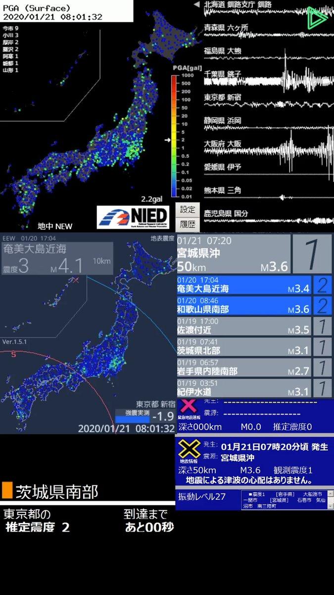 test ツイッターメディア - 日本全国緊急地震速報ライブへ 「日本全国緊急地震速報ライブへライブ」 https://t.co/1F3ZgVX3up #LINELIVE で配信中 https://t.co/PPUCqxagBp