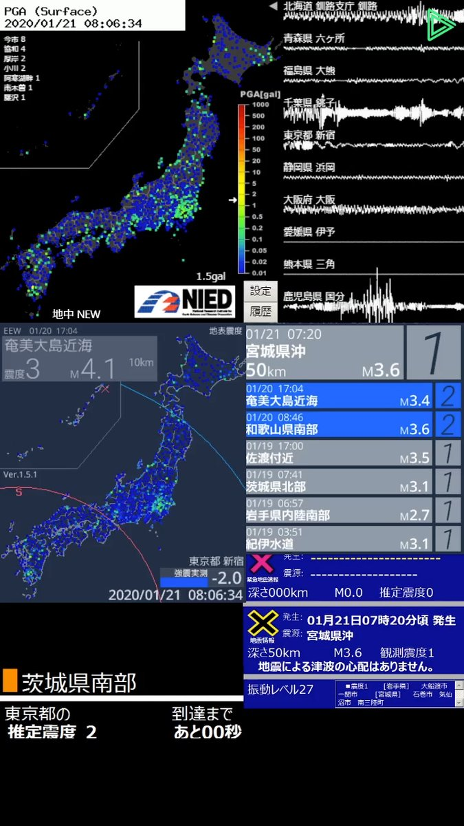 test ツイッターメディア - 日本全国緊急地震速報ライブへ 「日本全国緊急地震速報ライブへライブ」 https://t.co/yXe0CE2qWE #LINELIVE で配信中 https://t.co/c84MOcrTFR