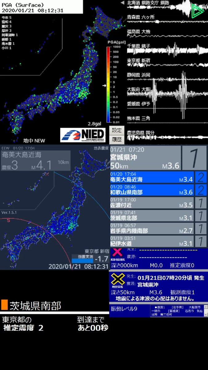 test ツイッターメディア - 日本全国緊急地震速報ライブへ 「日本全国緊急地震速報ライブへライブ」 https://t.co/AMZV5OQ7rm #LINELIVE で配信中 https://t.co/7QWB3Anhyb