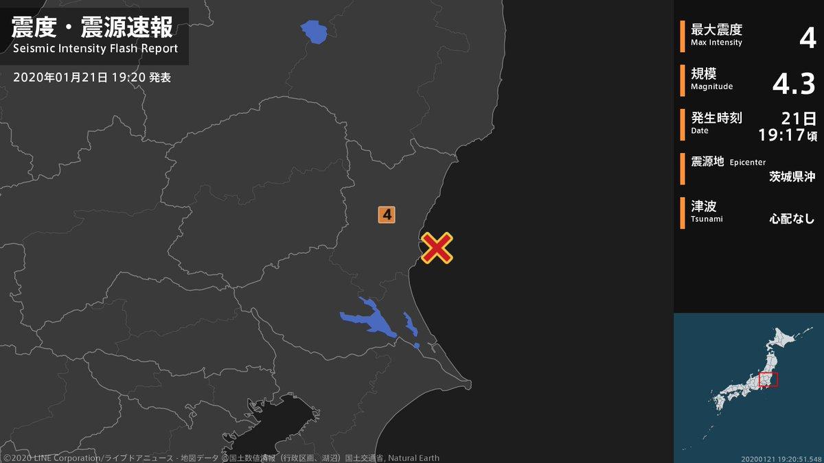 test ツイッターメディア - 【震度・震源速報 2020年1月21日】 19時17分頃、茨城県沖を震源とする地震がありました。震源の深さは約50km、地震の規模はM4.3と推定されています。この地震による津波の心配はありません。 https://t.co/2aNfCSc0qr