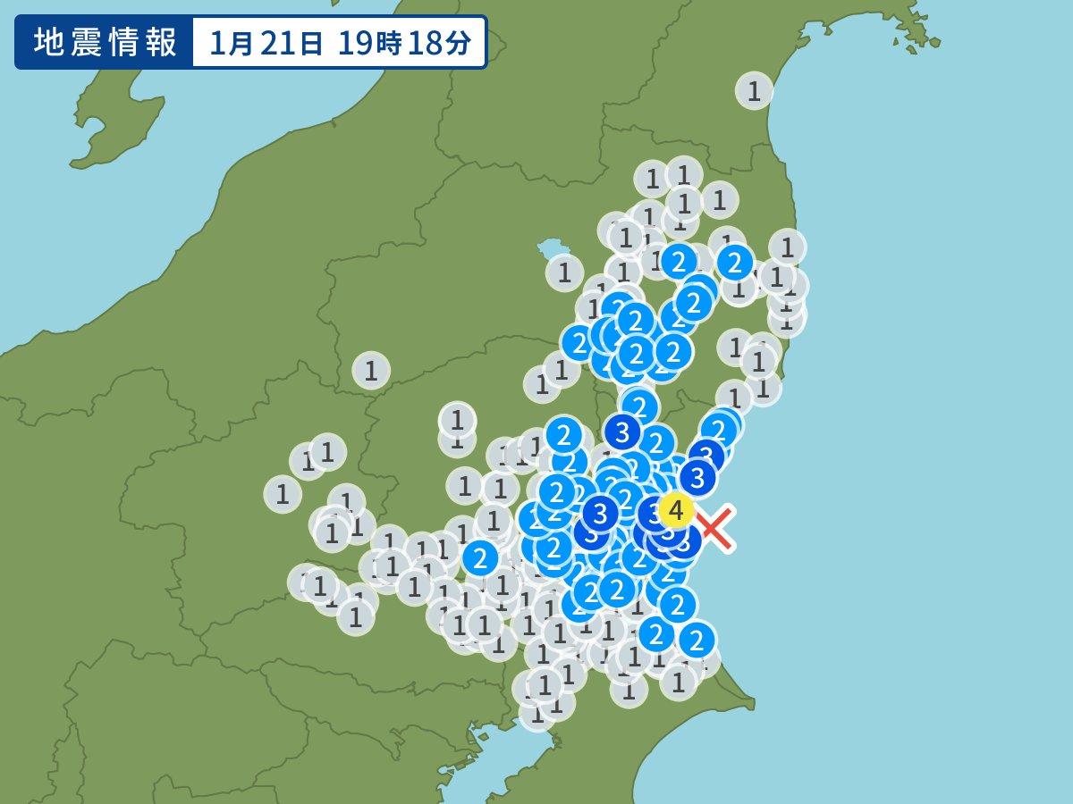 test ツイッターメディア - 【速報】21日19時18分ごろ茨城県で最大震度4の地震を観測しました。この地震による津波の心配はありません。 (画像:Yahoo!天気・災害) https://t.co/5y68sZHyT6 https://t.co/sqXuhb31jw