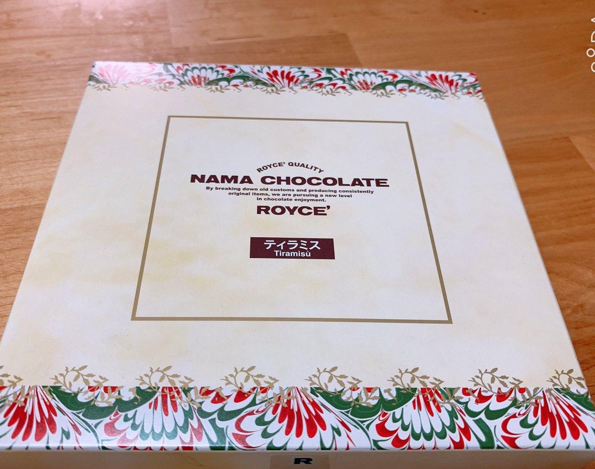 test ツイッターメディア - ロイズさんの限定生チョコレートのティラミス優勝〜〜〜美味しい〜〜〜!!! https://t.co/tGd7AvMRr3