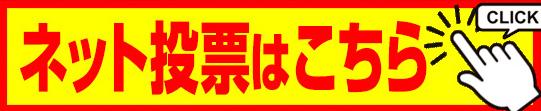 test ツイッターメディア - ニッカンPDF新聞ミッドナイト競輪版は、タイトルカットを押すとネット投票ログイン画面へリンク! 買い目が決まったらスムーズに、テンポ良く車券を購入できます。詳細は→ https://t.co/sRXijLUfWy #競輪 #keirin #ミッドナイト競輪 #ガールズケイリン #オートレース #autorace #競馬 #keiba https://t.co/hJsOQXLfDG