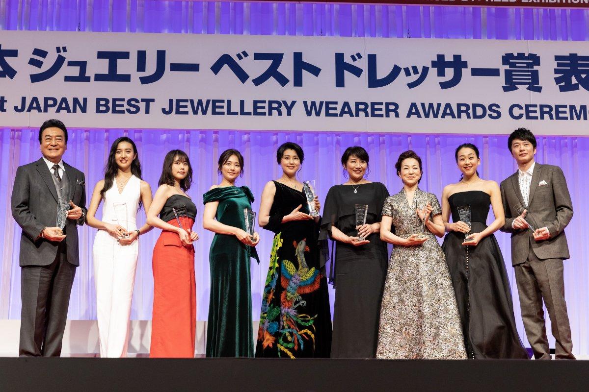 test ツイッターメディア - 「日本 ジュエリー ベスト ドレッサー賞」の授賞式が開催。田中圭や有村架純、Kōki,、藤原紀香など豪華な受賞者たちがドレスアップして登場しました。 https://t.co/su5ITEo8OZ https://t.co/Jbb5aV6tMt