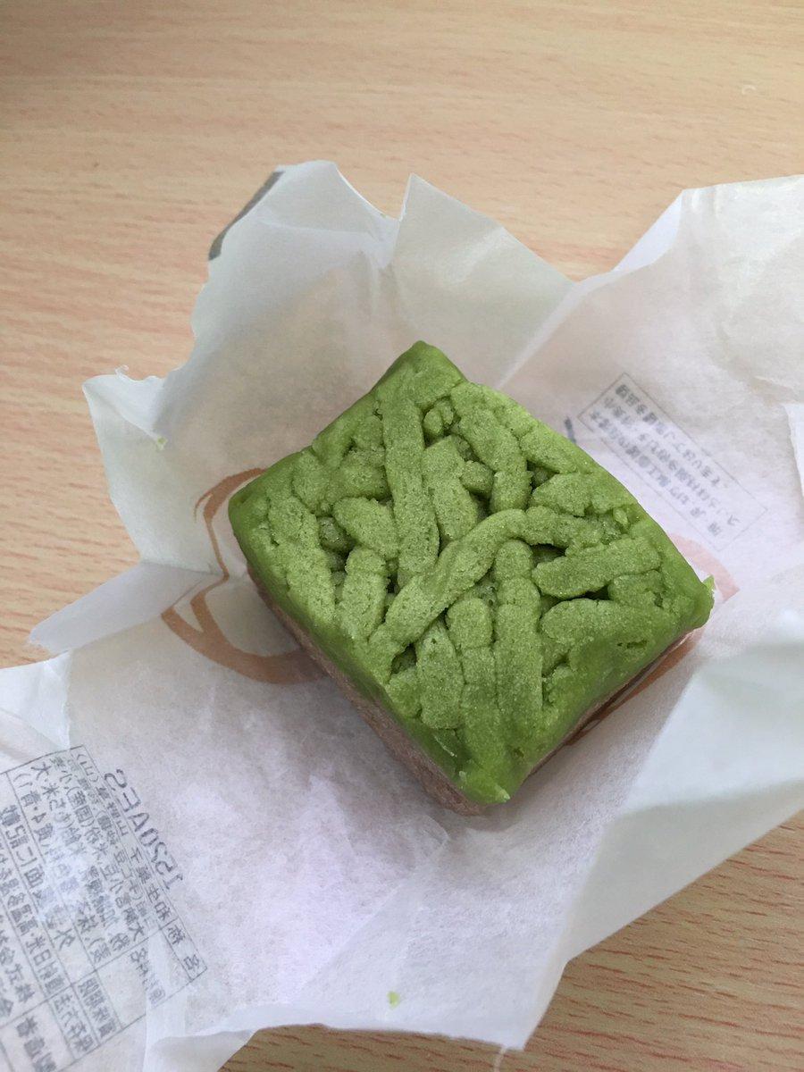 test ツイッターメディア - 今日は火曜日なので、和菓子です。  #柴舟小出 さんの #山野草 の 山。 山と野と草があるんだよね。 たしか。 蒸しカステラに抹茶のそぼろ餡がついてるんだけど、洋菓子っぽくて食べやすいです。  柴舟小出さんも老舗です。手土産として地元民に人気です。 https://t.co/fx3ye7reY4