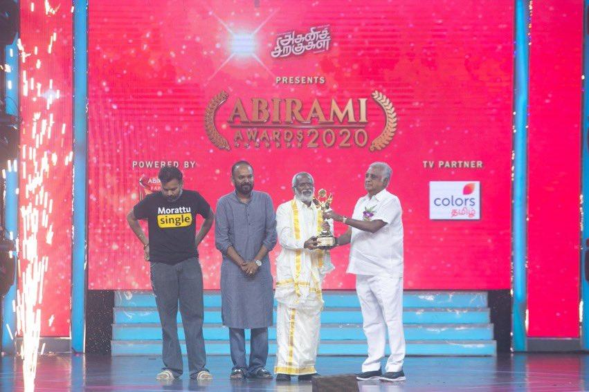 Thank q #AbiramiRamanathan saar #NallammaiRamanathan madam for honoring my father @gangaiamaren with the #lifetimeachivement award at the #AbiramiAwards 2020🙏🏽🙏🏽🙏🏽