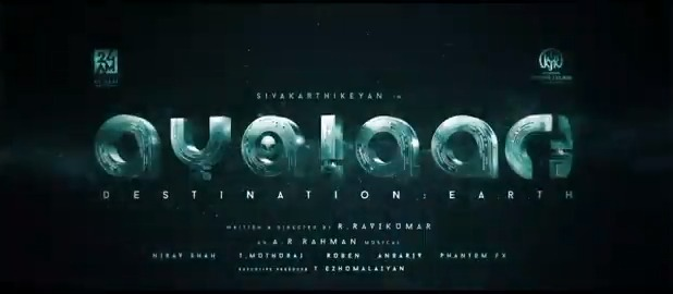 And the title is #Ayalaan👽 #அயலான்👽 His destination is earth and he will meet u sooon👍😊 @Ravikumar_Dir @arrahman @24AMSTUDIOS @kjr_studios