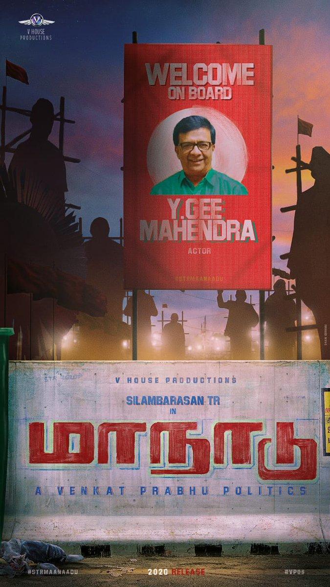 Welcome onboard The LegendActor #ygee mahendra  in #Maanaadu @vp_offl @kalyanipriyan @johnmediamanager #SilambarasanTR  #str_as