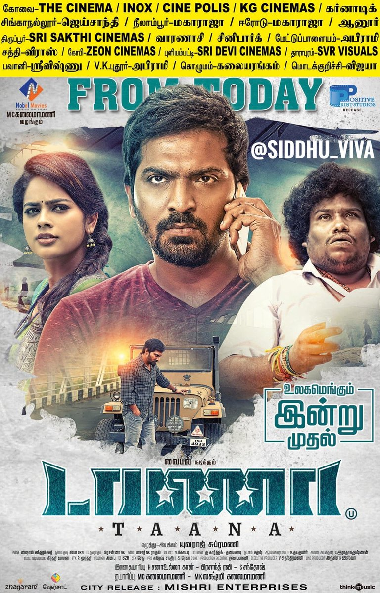 My best wishes to my Machan @actor_vaibhav and team 😊💪🏽