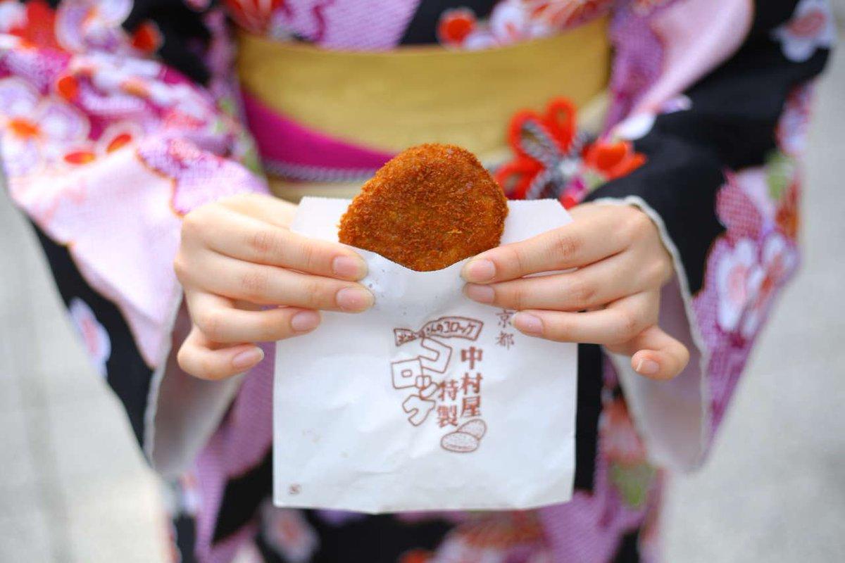 test ツイッターメディア - 【京都 嵐山へ観光される方必見】 現在京都観光Naviにて嵐山で使えるグルメクーポンを発行されています❕ あの有名な中村屋のコロッケをはじめ、鼓月の千寿せんべい、峯嵐堂のわらび餅など全8店舗の中からお好きなもの3つを500円のクーポンで頂けるそう💛 期間は3/31まで。是非、この機会に嵐山へ^^ https://t.co/Or11hfXqvN