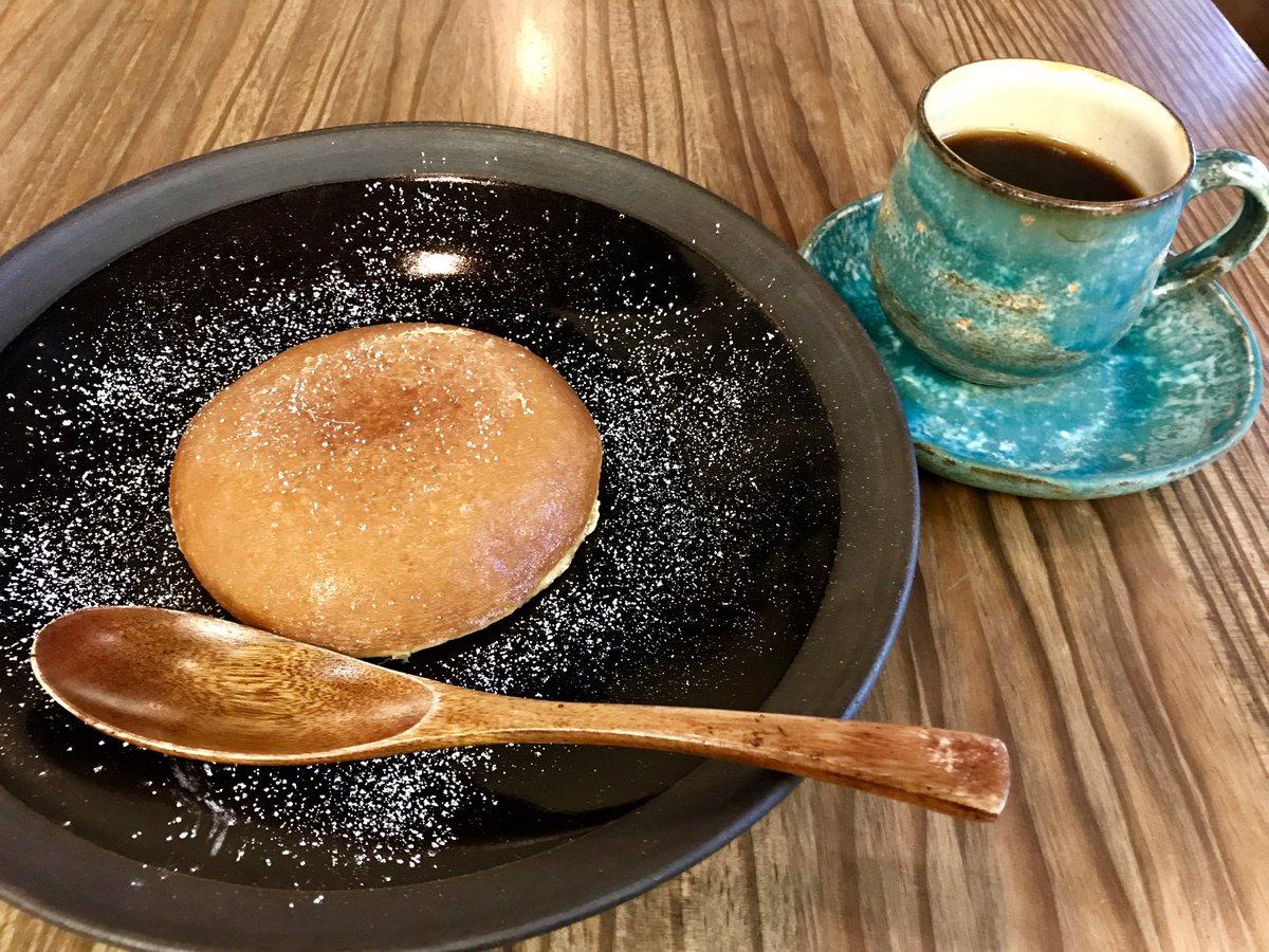 test ツイッターメディア - カレーの後のすいはうさぎやカフェで。フレンチどら焼きとコーヒー♪ https://t.co/SXkaawhmqE