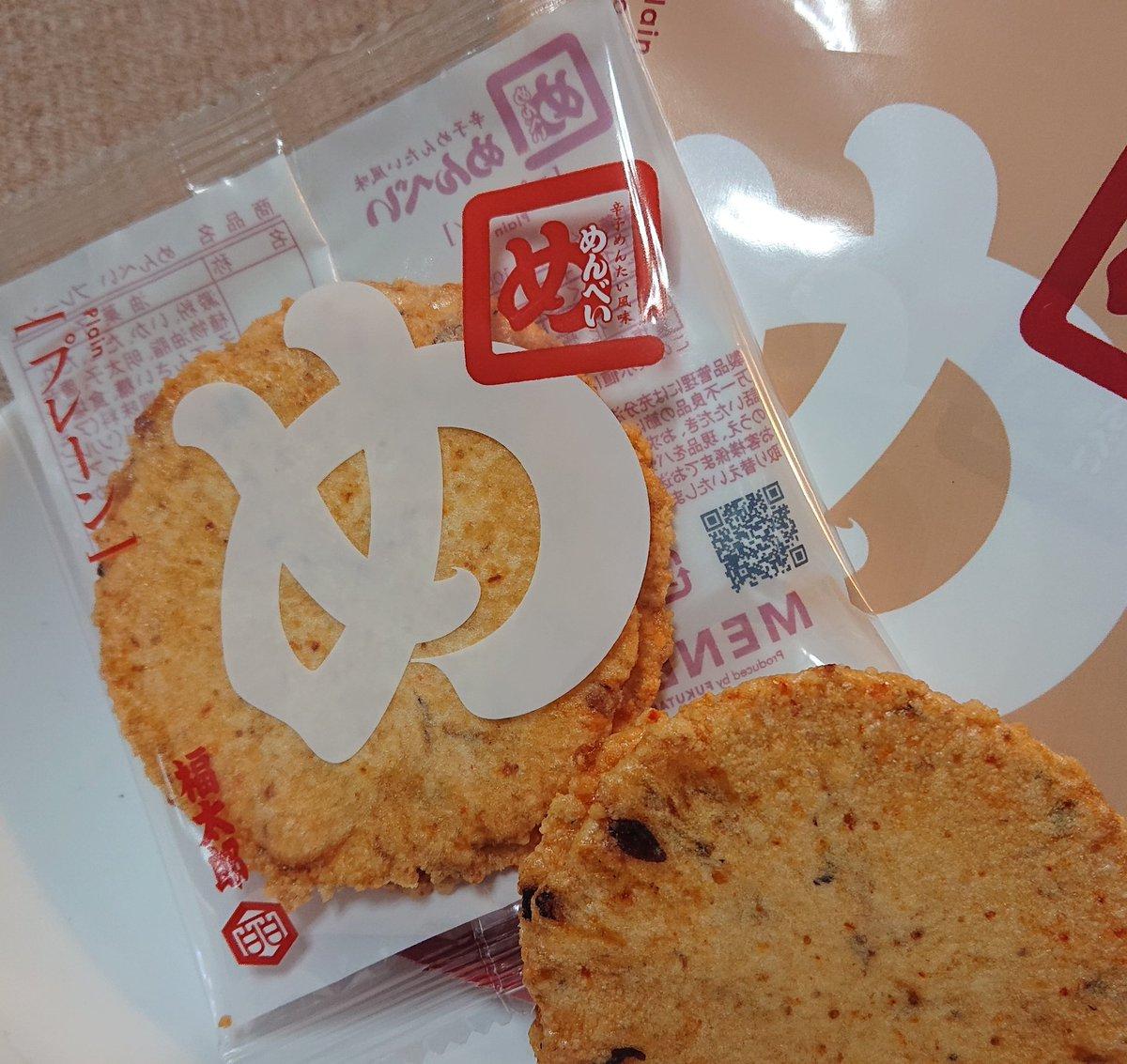 test ツイッターメディア - めんべい    辛子めんたい風味でイカやタコが入ってる 福岡市の福太郎  ピリカラ😋 https://t.co/qiVDWTw6bB