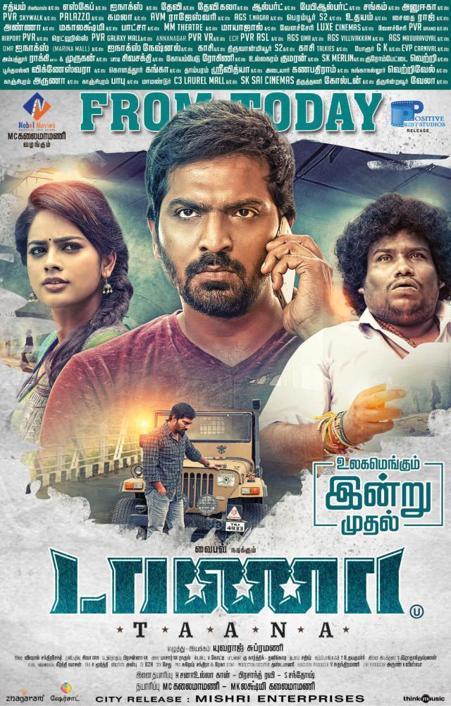 #Taana 3/5 film touches a contemporary topical theme,  laced with emotions, fun and a thrilling track.  @actor_vaibhav perfect fit for the role @Nanditasweta and @iYogiBabu do their bit.  Hint of a sequel in the end...? #TaanaFromToday