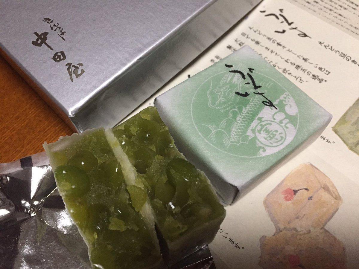 test ツイッターメディア - 甘いものでも… もう お茶になりました…🍵 金沢 中田屋さんのきんつば 「うぐいす」 きんつばでは珍しく えんどう豆(季節限定) こちらのきんつばは、お豆がツヤツヤ✨でホンマに美味しい〜💕 春には「さくら」もあるらしく、 あぁ…食べてみたい…🌸 #今日のあんこ https://t.co/Z1IkwHsu5O