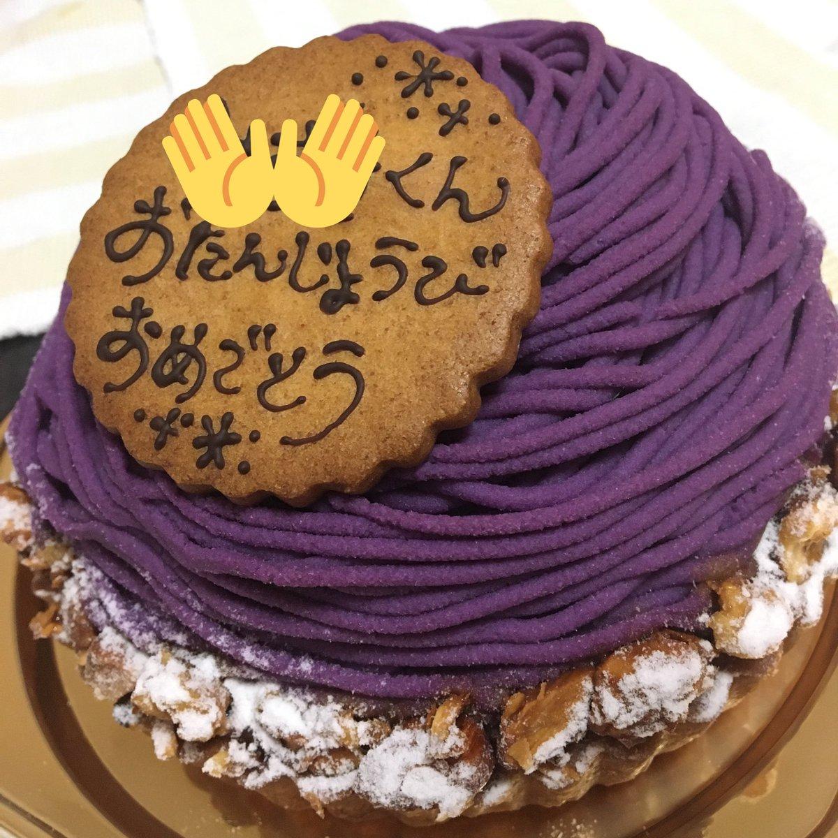test ツイッターメディア - ちょっと遅くなったけど、我が子の誕生日のお祝い。  豊川駅近くの焼き菓子屋さん #ノワゼット 。 私の大好きなお店にお願いして、オーダーで作ってもらいました♡  モンブランは、子どもの希望で。 洋菓子より和菓子が好きな我が子らしい選択だな〜 https://t.co/AAXHeHS6l5