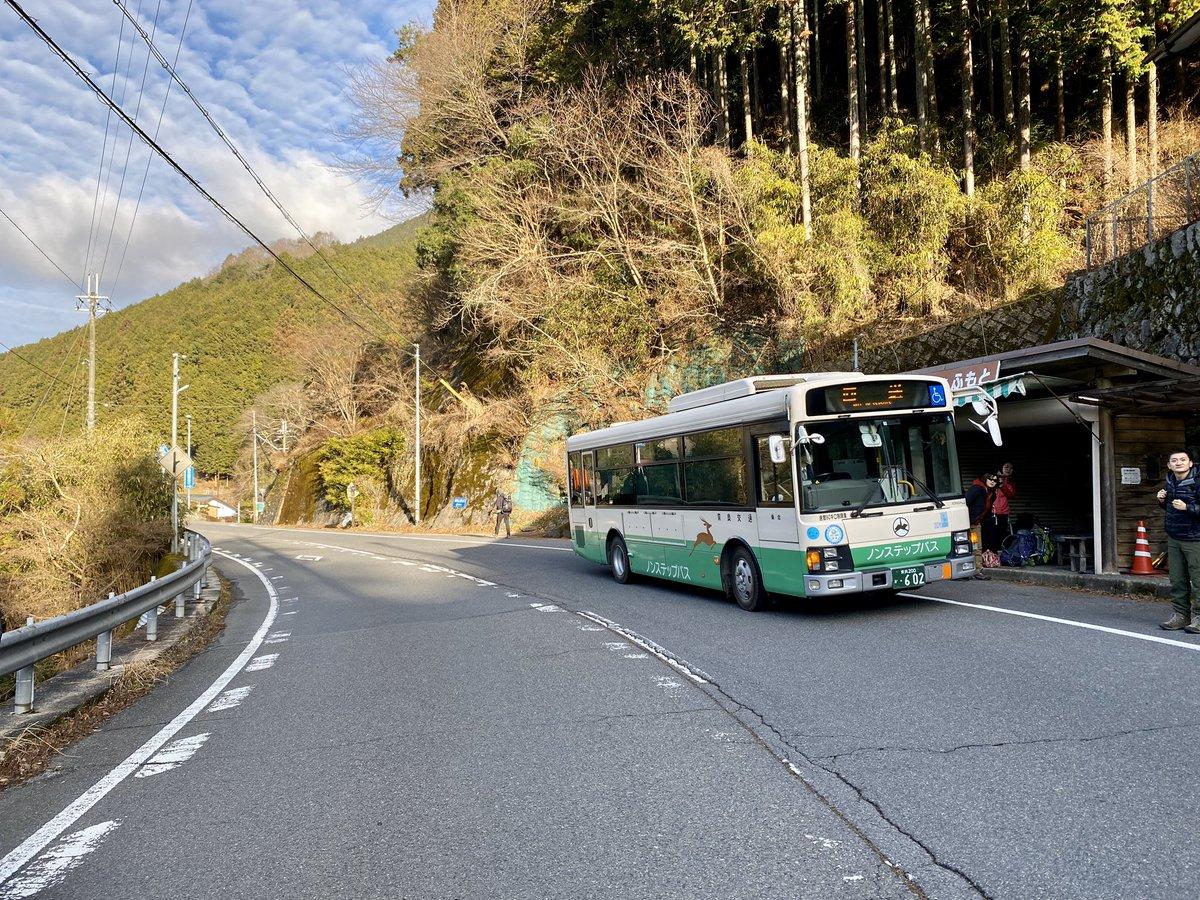 test ツイッターメディア - 奈良県の近鉄榛原駅から霧氷バスに乗って高見山へ行ってきました。目指すはスノーハイキング☃️霧氷バスに乗ったら高見登山口までノンストップがありがたい😊停留所近くにはトイレもあります。ここで装備も整えて、いざ出発! https://t.co/2I0HKR11xO