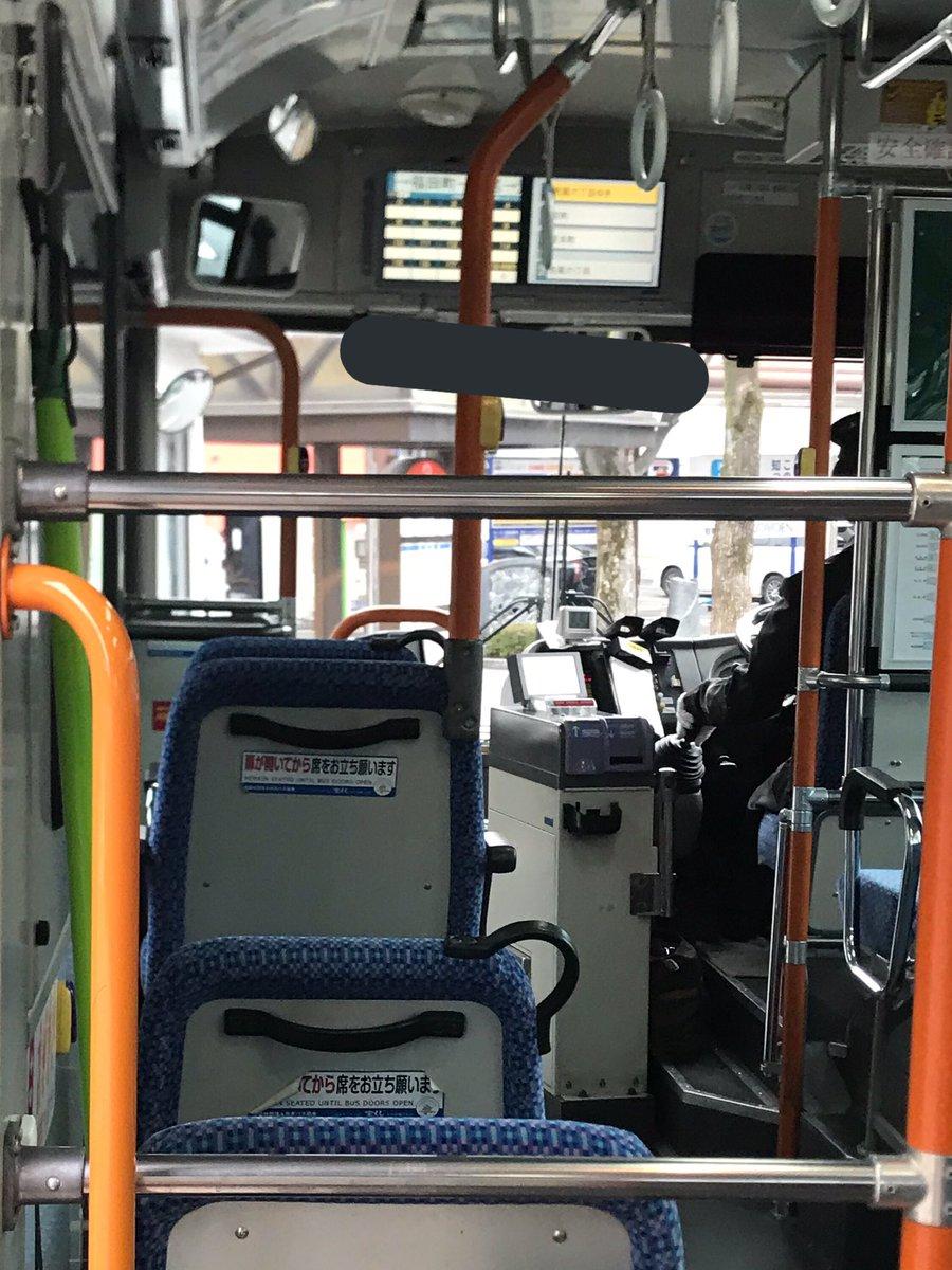 test ツイッターメディア - 名阪近鉄バスとか言うやつに乗る https://t.co/Y3HzI0fXti