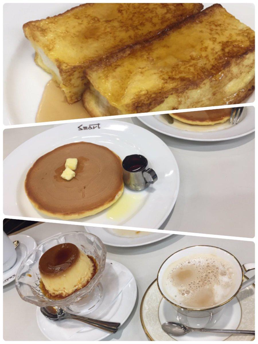test ツイッターメディア - 神戸と京都で遊んでました(*´ω`*) いちごバイキング行って、ポケモンセンター行ってきた!京都のスマート珈琲店のフレンチトーストとホットケーキとプリン美味しかった!  今は辻利で休憩中(*´Д`*) https://t.co/PdlUDF2LpI