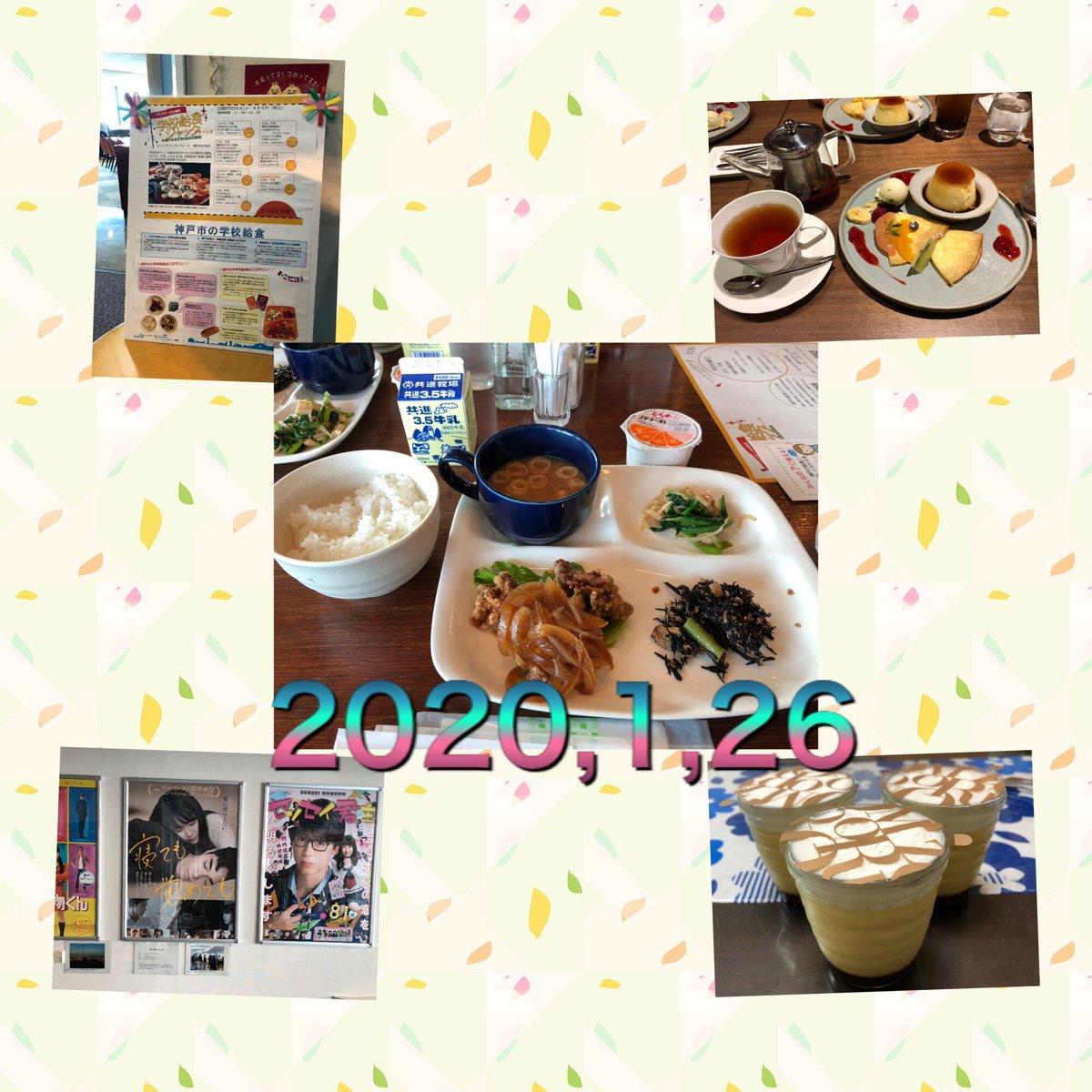"""test ツイッターメディア - 神戸に給食食べに行ってきた~ 神戸がロケ地のポスターが展望フロアに展示されてて…話題の2人のポスターに目が釘付けになっちゃった💦 他にもロケ地の映画たくさんあった~ モロゾフでお茶してお土産に本店限定のプリン買ってきたd(≧▽≦*) 美味しい1日でしたŧ‹""""((。´ω`。))ŧ‹"""" https://t.co/Yl1CJCuAS7"""