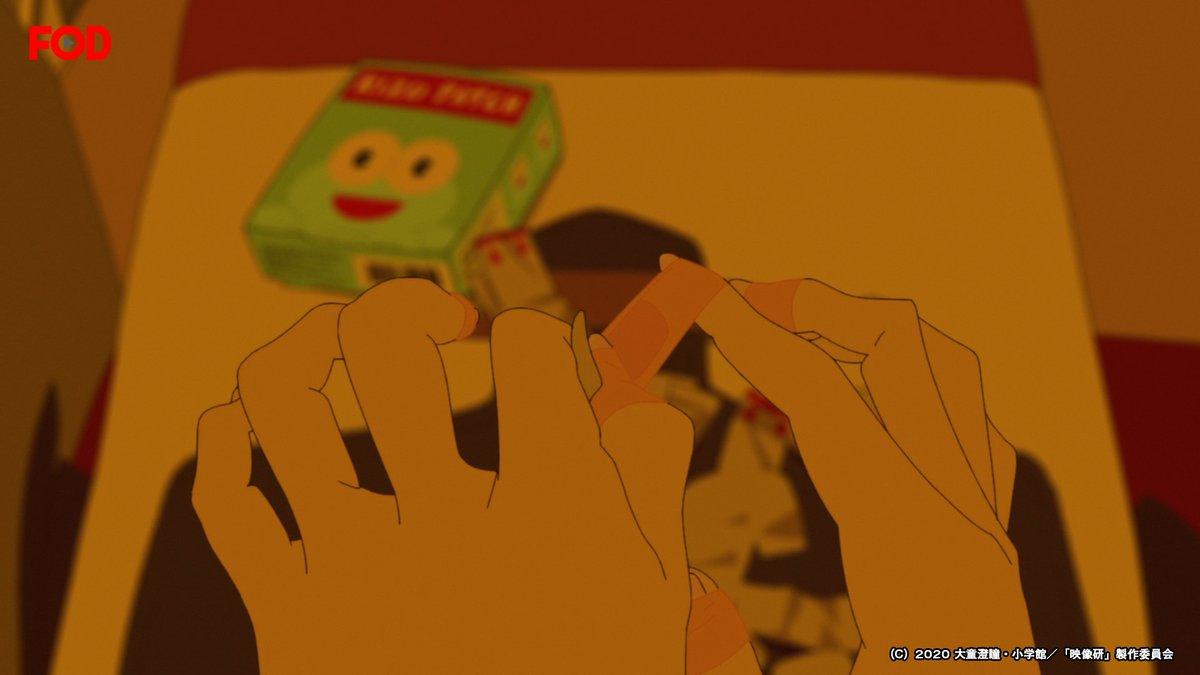 test ツイッターメディア - \#FOD 独占配信🎦/ アニメ『#映像研には手を出すな!🎥』#FODプレミアム で最新話配信開始!  #4「そのマチェットを強く握れ!」 映像研の予算を獲得する為、予算審議委員会で上映する短編アニメを造るが…🤔  #映像研 #伊藤沙莉 #田村睦心 #松岡美里 #見放題  ▼▼▼ https://t.co/kX8cCc9E64 https://t.co/Ax12gwLpxd