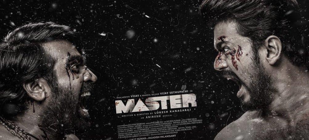 #MasterThirdLook is here!  #Master #Thalapathy @actorvijay @VijaySethuOffl  @Dir_Lokesh @XBFilmCreators @anirudhofficial @iam_arjundas @andrea_jeremiah @MalavikaM_ @imKBRshanthnu @philoedit @sathyaDP @Jagadishbliss @Lalit_SevenScr @SonyMusicSouth @SunTV @RIAZtheboss