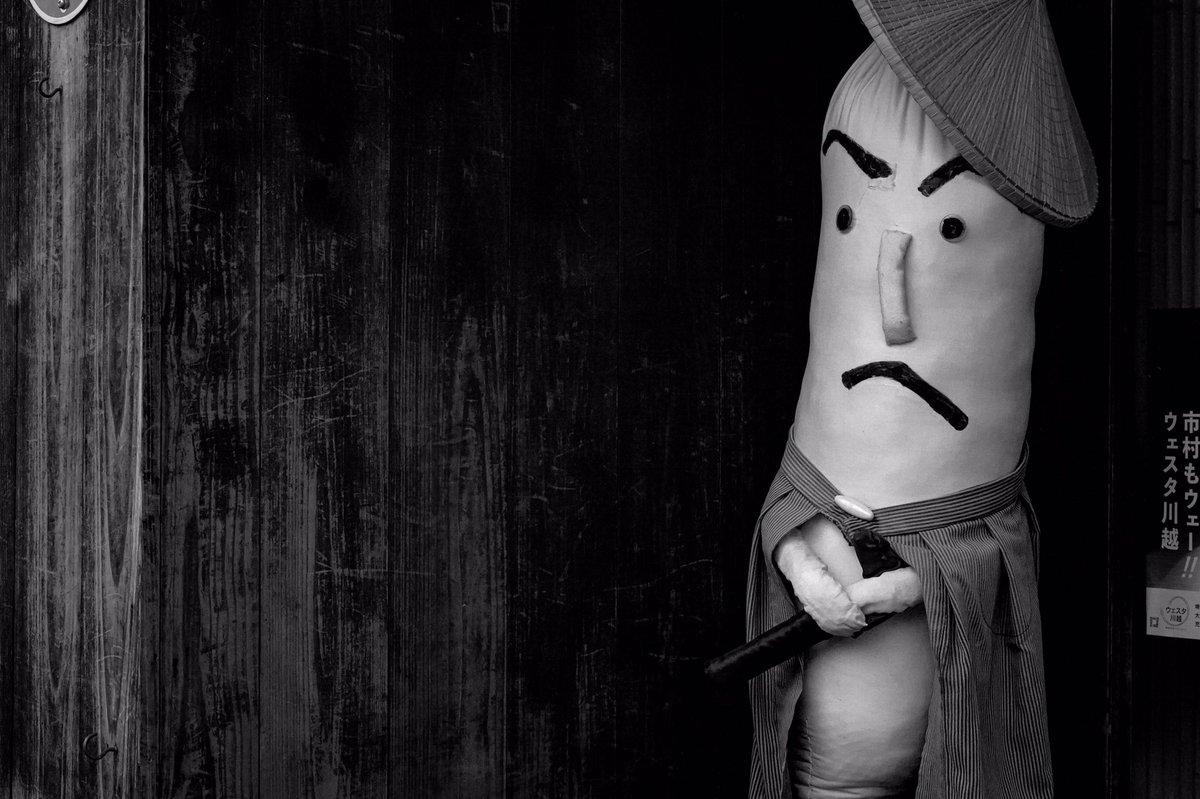test ツイッターメディア - 初めての川越。 メッチャ食べ歩きした! 美味しかった(*´ ³ `)ノ  ・どら焼きモンブラン ・いちご大福 ・味噌団子 ・味付けたまご ・クルミとレーズンパン  味噌団子がお気に入り♪ この後普通に晩ご飯食べましたが、なにか??笑  #川越 #小江戸 #ファインダー越しの世界 #RX10M4 https://t.co/5EVkAr8IHJ