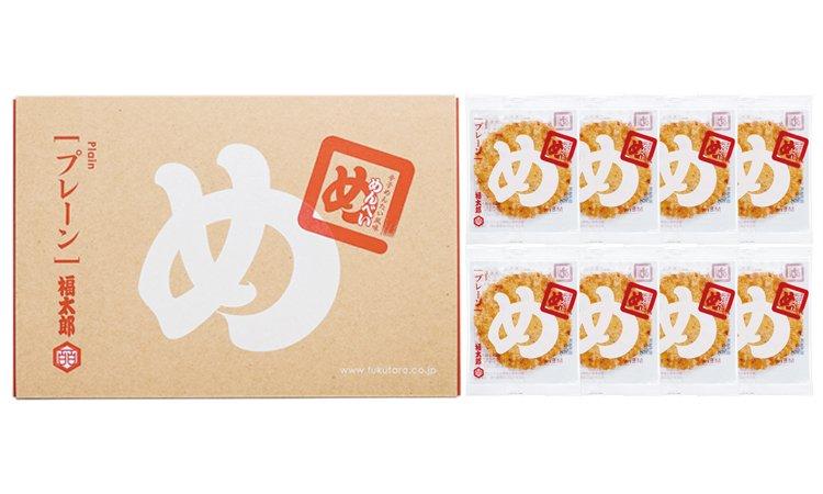 test ツイッターメディア - 萬坊さんのいかしゅうまい煎餅 トリビア〜  作ってる所は『めんべい』と同じ会社ですねぇ  ちなみに工場は福岡にあります( ˘ω˘ ) https://t.co/i9jX9HcwmS