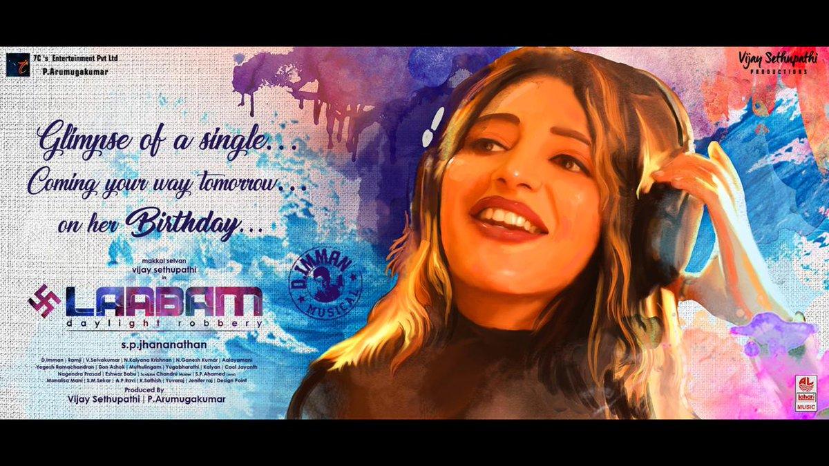 Glimpse of a Single coming ur way tmrw on @shrutihaasan 's birthday from Team #Laabam  A @immancomposer Musical, Lyrics Penned By @YugabhaarathiYb  @VijaySethuOffl #spjhananathan @vsp_productions @7CsPvtPte @Aaru_Dir @SaiDhanshika @yogeshdir @sathishoffl @LahariMusic @proyuvraaj