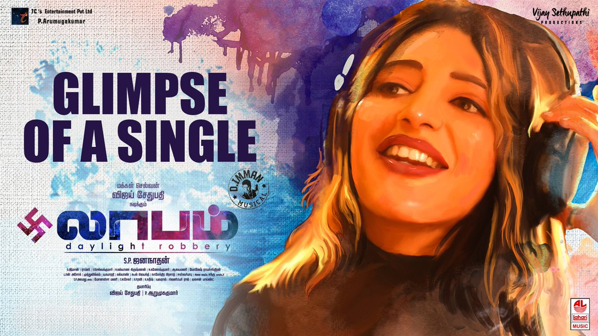 Here's the Glimpse of the Single Sung by  @shrutihaasan for #MakkalSelvan @VijaySethuOffl's #Laabam.   A #DImmanMusical    Click Here:   @vsp_productions @7CsPvtPte @YugabhaarathiYb @immancomposer