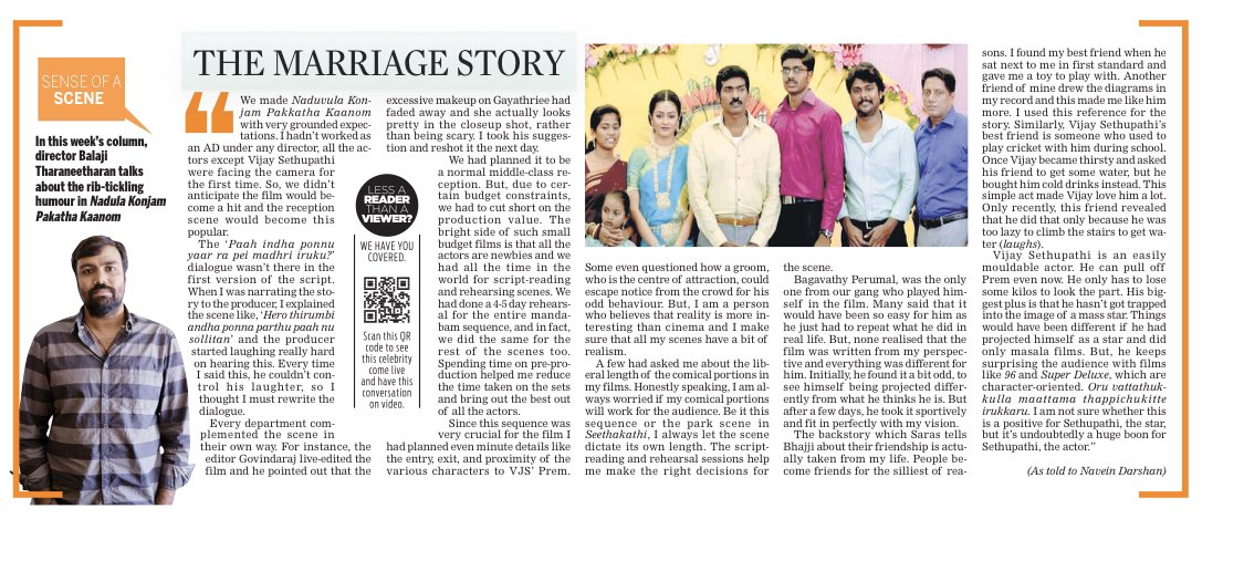 Sense of a Scene 🎬🖼#BalajiTharaneetharan THE MARRIAGE 👩❤️💋👨STORY (The New Indian Express) #Chennai 29 Jan 2020 thro PressReader @gowri_gal   @VijaySethuOffl #MakkalSelvan #VijaySethupathi @SGayathrie  #NKPK @VijaySethuOffl   Subscription Copy ©. Retweet if reposting.