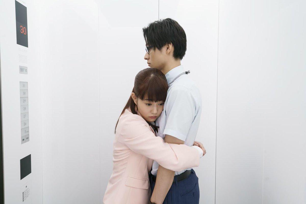 ヲタ恋 実写 若月