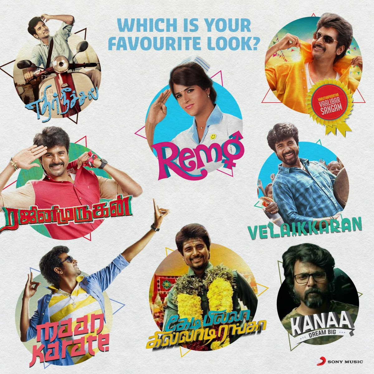 Multi-skilled and much- loved! 🤟🏽😎  Which is your favourite look of namma hero @Siva_Kartikeyan?🎊  Tell us in the comments! 💥  #HBDSivaKarthikeyan