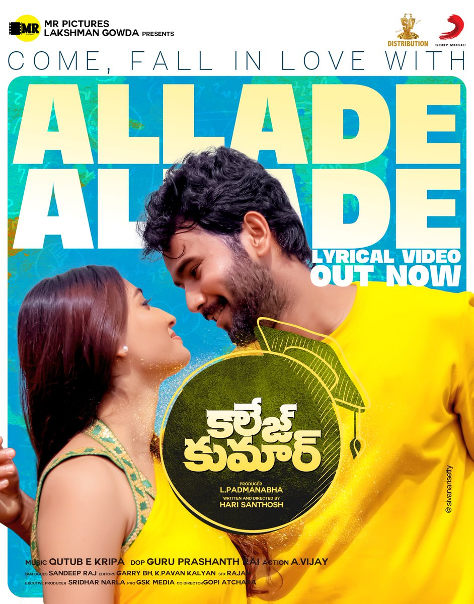 Presenting the lyric video of #AlladeAllade from #CollegeKumar🤩💕  Hit play now➡  @ActorRahulVijay @PriyaVadlamani #RajendraPrasad #Madhubala  #HariSantosh  #QutubEKrip