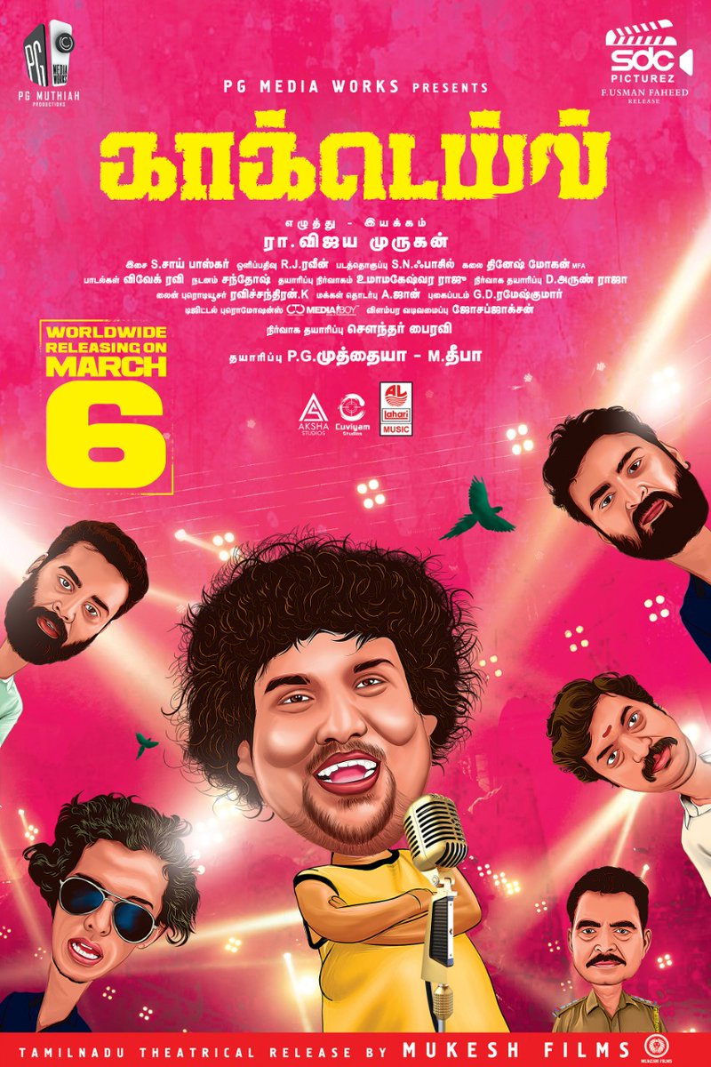 .@pgmediaworks #Cocktail Worldwide grand releasing from March 6. Fun begins!  Directed by @ravijayamurugan  @iYogiBabu @muthaiahg  @sdcpicturez @Fusmanfaheed @duraikanagaraaj @manirs_Dir @saibhaski @kawin_8483 @arunraja3020 @mimegopi @SOUNDARBAIRAVI @laharimusic @johnmediamanagr