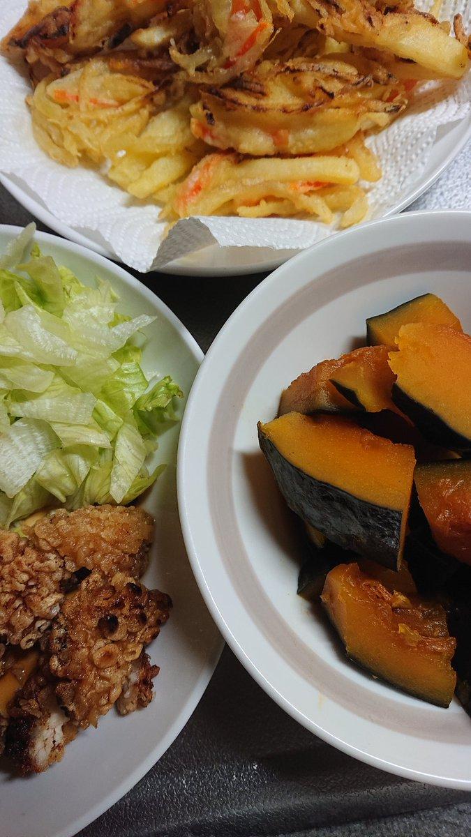 test ツイッターメディア - 今日の晩ごはんは、 生協のチキン南蛮と野菜のかき揚げ、かぼちゃの煮物でした🍚 https://t.co/LpIQjgsS4b