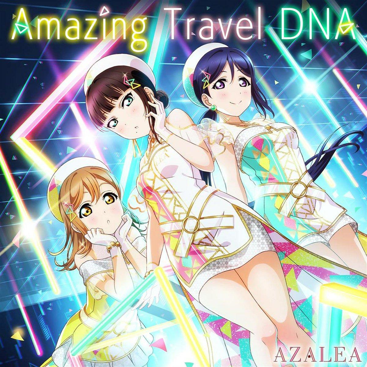 test ツイッターメディア - #brawPlaying Amazing Travel DNA - AZALEA (諏訪ななか, 小宮有紗, 高槻かなこ) (Amazing Travel DNA) https://t.co/UydMNoFLXs