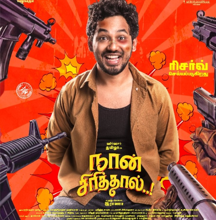 Dear fans (friends) of @hiphoptamizha if you find any piracy link pls send that link to this mail id info@copyrightmedia.in @the_raana @AvniGroups @kbsriram16