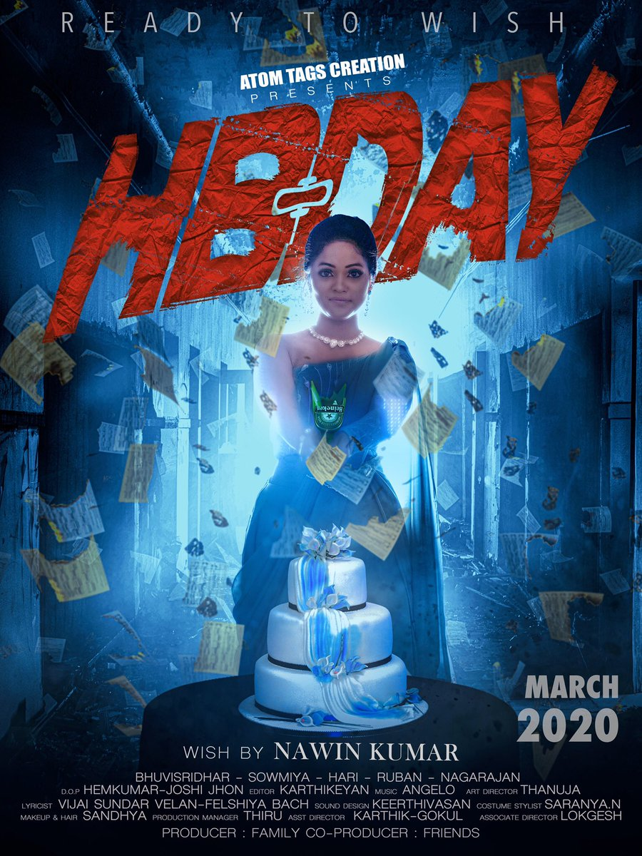 A wish from bottom of the heart makes everyone's birthday!  But if you need more prayers to be made than the wishes,what do you think about how the birthday will be?   #HBDay written ndirected by @IAM_mrNK  @bhuvisridhar1 @Karthik01423246 @logesh_mj@Saranya.N@Sandhya @Sowmiya