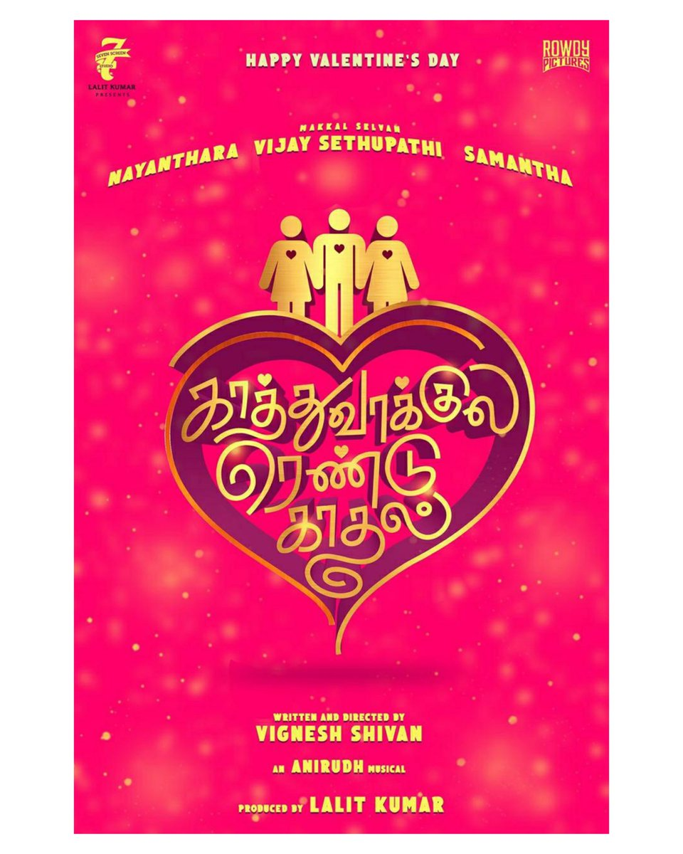 Dir @VigneshShivN - @VijaySethuOffl - #Nayanthara and @Samanthaprabhu2 's #kaathuvaakulaRenduKaadhal shoot starts in April..  VJS will reduce his weight for this role in the movie..