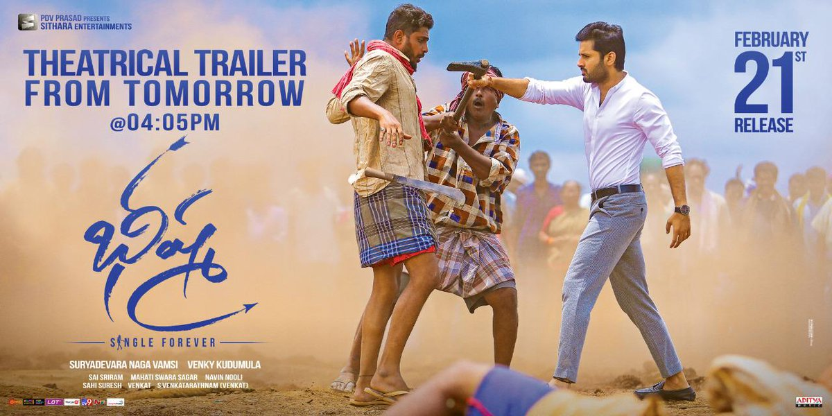 Meet our #Bheeshma & know his story a little bit more in the theatrical trailer on 17th Feb at 4:05PM. Watch his complete story on 21st Feb at theatres near you!! #BheeshmaTrailer   @actor_nithiin @iamRashmika @VenkyKudumula @mahathi_sagar @vamsi84 @SitharaEnts @adityamusic