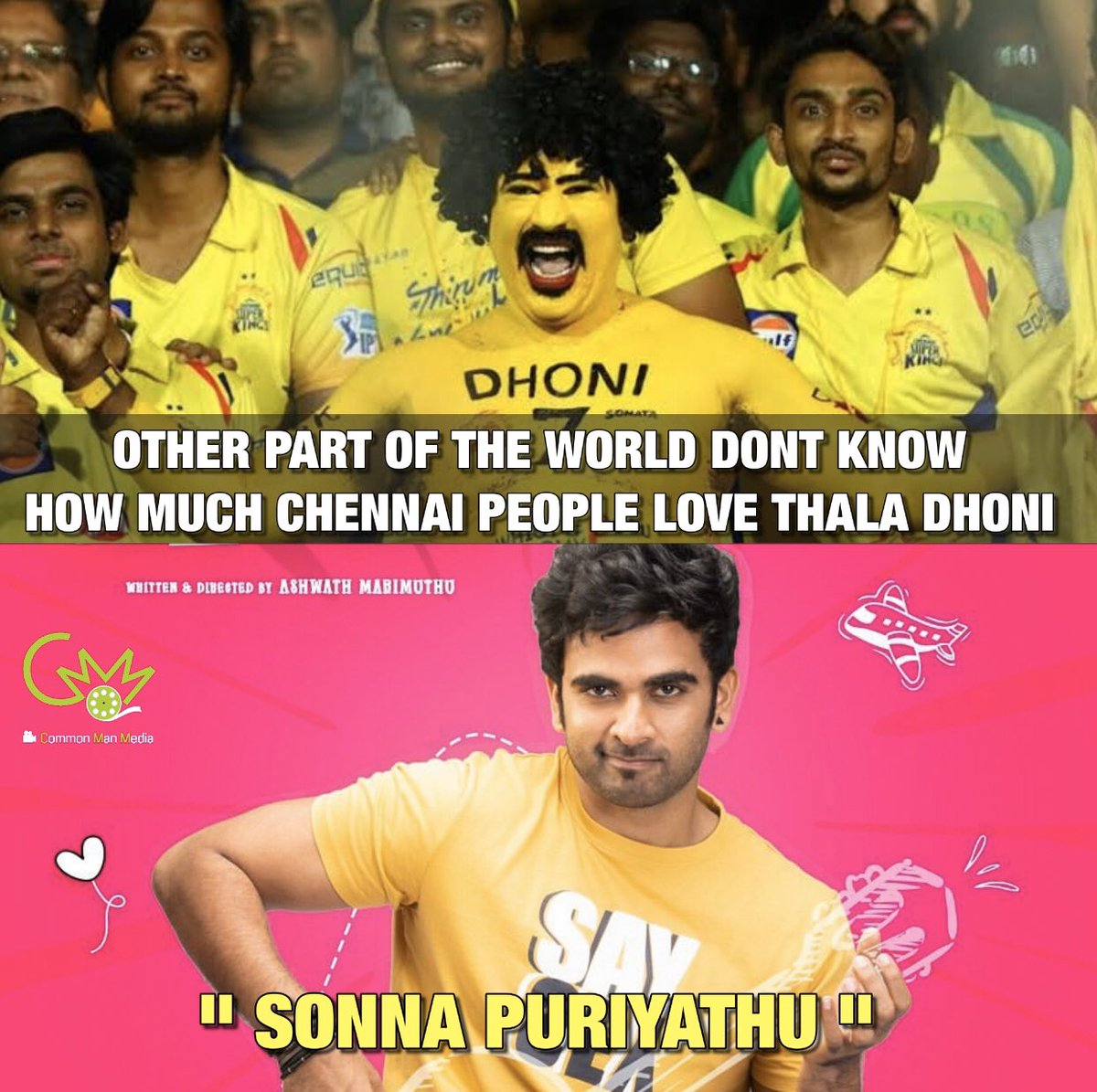 #IPL #MSDhoni #CSK #OhMyKadavule  @AshokSelvan @msdhoni @ritika_offl @leon_james @vanibhojanoffl @ChennaiIPL