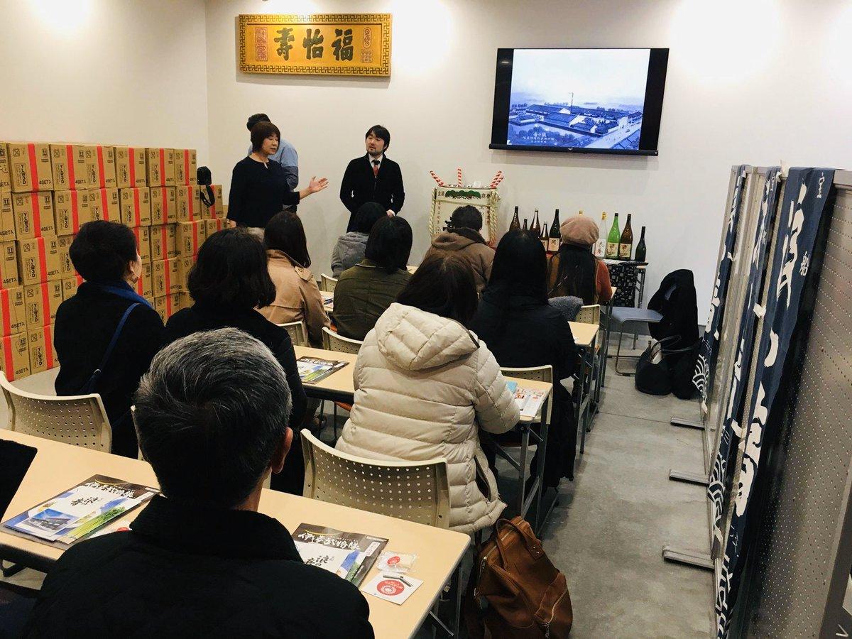 test ツイッターメディア - 昨日は女唎酒師・ 早坂久美氏と行く酒蔵ツアーを開催。佐々木酒造店の蔵見学、試飲頂き、名取のイタリアンレストランPrimoで地場食材を活かしたお料理と宝船浪の音のペアリングを楽しんで頂くまでがワンセット。  みなさんに楽しんで頂けたようで良かったです! https://t.co/SSXRaz3S6D