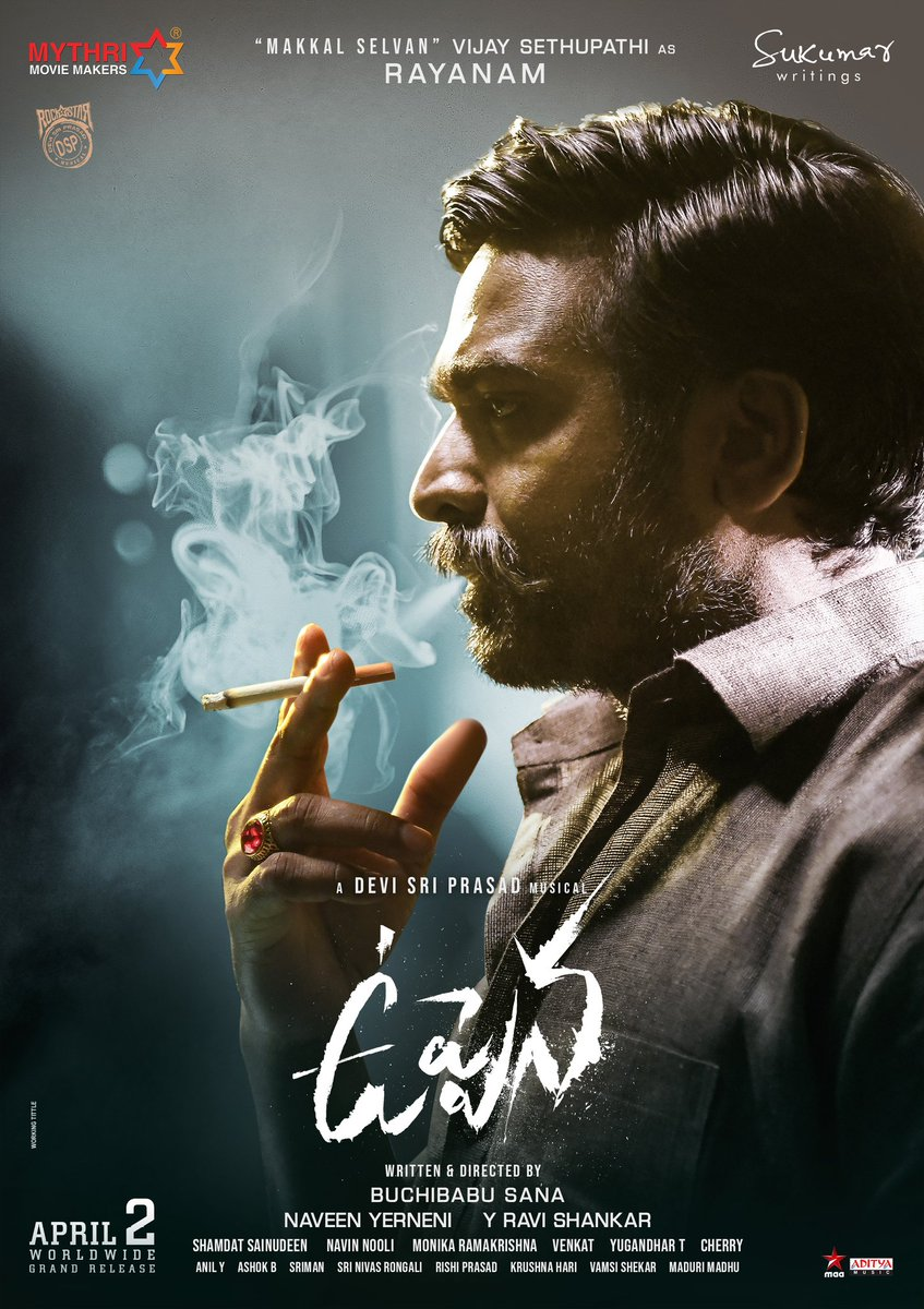New posters from #Uppena movie featuring #VijaySethupathi as #Rayanam! Written and Directed by #BuchibabuSana!  #PanjaVaisshnavTej in lead role!