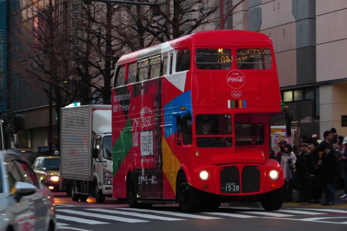 test ツイッターメディア - アップスター 足立200か1520 型番不明  主に都心でADバスとして走行していますが、はとバスのツアーなどで乗ることができるようです。 これに関してはガチもんの旧車ですので気になる方はぜひ… https://t.co/197EJzT02E