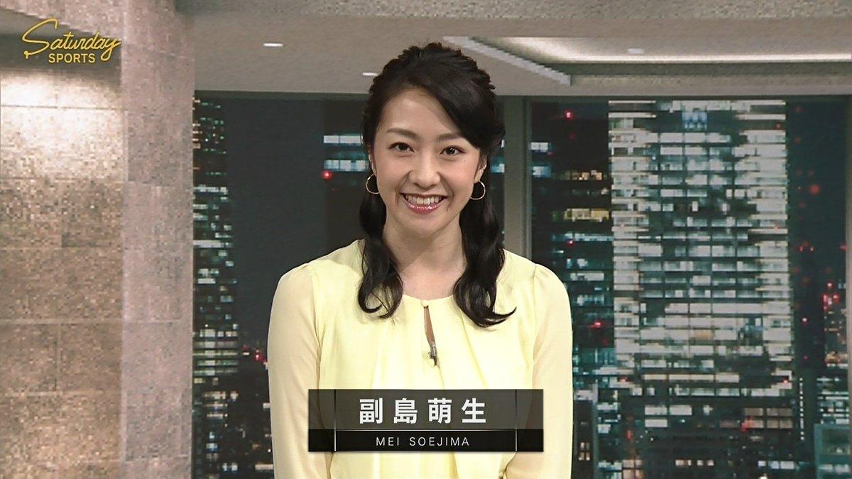 test ツイッターメディア - NHK サタデースポーツ@副島萌生アナ https://t.co/9S71fJib38