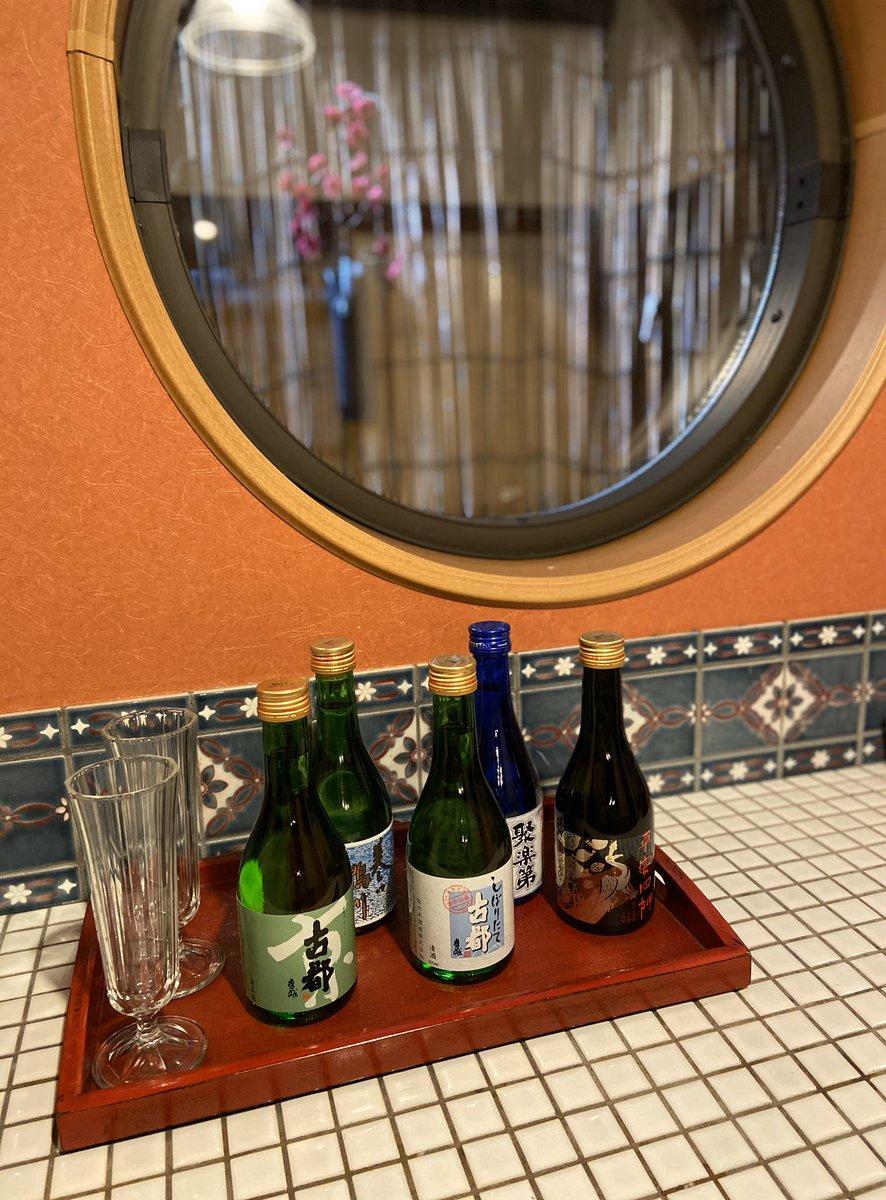 test ツイッターメディア - 友人が蔵之介さんのファンなので,佐々木酒造さんに来ました。  華やか好きなら「古都」,スッキリ好きなら「平安四神」がオススメです。 https://t.co/38v4vzaZ3U