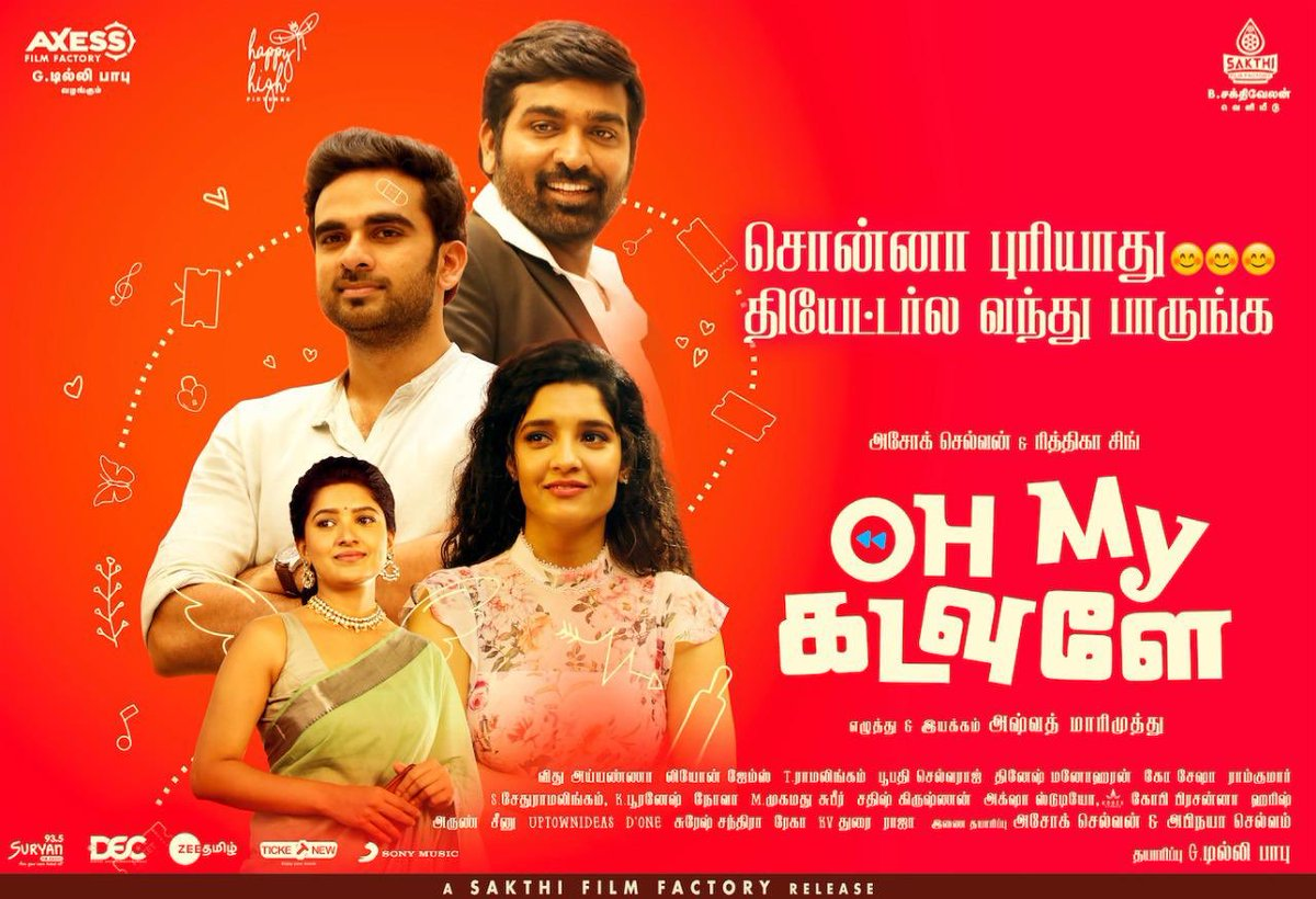 Good Rom-Com movie after a long time. Laughed my heart out. Kudos to @AshokSelvan @ritika_offl @vanibhojanoffl  Special mention: @VijaySethuOffl @thilak_ramesh @Dir_Ashwath & team Congratulations to the entire crew
