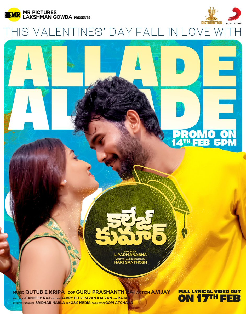 A melodious tune coming soon!❣️🎶  Stay tuned for #AlladeAllade from #CollegeKumar releasing at 5 PM today! 💥  ➡  @ActorRahulVijay @PriyaVadlamani #RajendraPrasad #Madhubala  #HariSantosh  #QutubEKripa